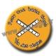 Badge Y'a des règles ! 38mm